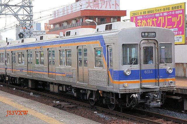 南海電気鉄道 高野線 6200系 6513F⑥ クハ6501形 6514