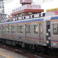 南海電気鉄道 6300系 6(4+2)連 6311F④ 6391 M2