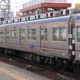 南海電気鉄道 6300系 6(4+2)連 6311F⑤ 6461 T2