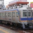 南海電気鉄道 6300系 6(4+2)連 6311F⑥ 6361 Mc2