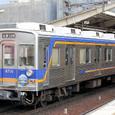 南海電気鉄道 8200系6連_8701F① 8701 Tc1
