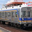 南海電気鉄道 8200系6連_8701F⑥ 8702 Tc2