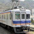南海電気鉄道 加太線 7100系ワンマンカー 7197F① モハ7101形 7197 Mc1