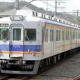 南海電気鉄道 加太線 7100系ワンマンカー 7197F② クハ7951形 7970 Tc