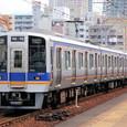 南海電気鉄道(南海線) 新8000系 4連 8001F