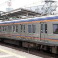 南海電気鉄道(南海線) 9000系 6連 9513F② モハ9001形 9015 M1