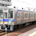 南海電気鉄道(南海線) 9000系 6連 9513F⑥ クハ9501形 9514 Tc2