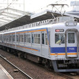 南海電気鉄道 南海線 7000系 7031F① モハ7001形 7031 特急サザン