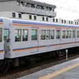 南海電気鉄道 南海線 7000系 7001F③ サハ7801形 7802 T2