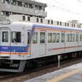 南海電気鉄道 南海線 7000系増結用2連 7902F② クハ7901形 7902 Tc