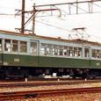 南海電気鉄道 貴志川線 1201F① モハ1201形 1201