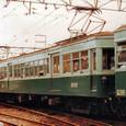 南海電気鉄道 貴志川線 モハ1201形 1202 (初期型両運車)