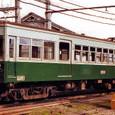 南海電気鉄道 貴志川線 モハ1201形 1203 (初期型両運車)