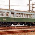 南海電気鉄道 貴志川線 1201F② モハ1201形 1204