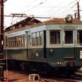 南海電気鉄道 貴志川線 モハ1201形 1210 (偶数車:和歌山向け片運車)