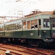 南海電気鉄道 貴志川線 モハ1201形 1217 (奇数車:喜志向け片運車)