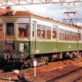 南海電気鉄道 貴志川線 モハ1201形 1234 (偶数車:和歌山向け片運車)