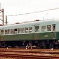 南海電気鉄道 貴志川線 1201F③ クハ21201形 21201