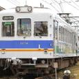 南海電気鉄道 貴志川線 2270系