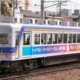 南海電気鉄道 貴志川線 2270系 2276F① モハ2271形 2276