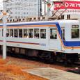 南海電気鉄道 貴志川線 2270系 2274F② クハ2701形 2704