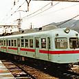 西日本鉄道 1000系1000番台 1005F① 1005