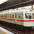 西日本鉄道 1000系1100番台 1101F① 1101