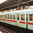 西日本鉄道 1000系1100番台 1101F② 1102