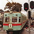 西日本鉄道 1300系 1308