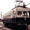 *西日本鉄道 宮地岳線 モ10形 13