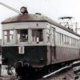 西日本鉄道 宮地岳線 モ1形 5