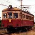 西日本鉄道 宮地岳線 モ1形 9