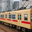 西日本鉄道 2000形 急行用3D化改造車 第3編成② モ2000形 2032