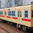 西日本鉄道 2000形 急行用3D化改造車 第3編成③ モ2000形 2033