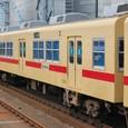 西日本鉄道 2000形 急行用3D化改造車 第3編成⑤ モ2000形 2035