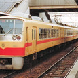西日本鉄道 *2000形特急車 第4編成① ク2000形 2041