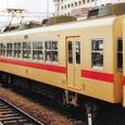 西日本鉄道 *2000形特急車 第4編成② モ2000形 2042