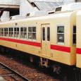 西日本鉄道 *2000形特急車 第4編成⑤ モ2000形 20456