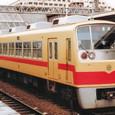 西日本鉄道 *2000形特急車 第4編成⑥ ク2000形 2046