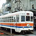 西日本鉄道 北九州線 660形 612 冷房改造車