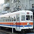 西日本鉄道 北九州線 660形 614 冷房改造車