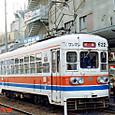西日本鉄道 北九州線 660形 622 冷房改造車