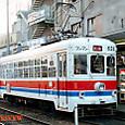 西日本鉄道 北九州線 660形 624 冷房改造車