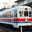 西日本鉄道 北九州線 660形 632 冷房改造車