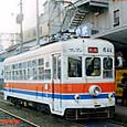 西日本鉄道 北九州線 660形 644 冷房改造車