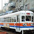 西日本鉄道 北九州線 660形 646 冷房改造車