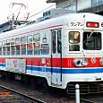西日本鉄道 北九州線 660形 649 冷房改造車