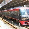 西日本鉄道 8000形特急車 第1編成① ク8000形 8011 西鉄創立100周年記念ラッピング電車