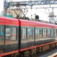 西日本鉄道 8000形特急車 第1編成② モ8000形 8012 西鉄創立100周年記念ラッピング電車