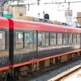 西日本鉄道 8000形特急車 第1編成③ モ8000形 8013 西鉄創立100周年記念ラッピング電車